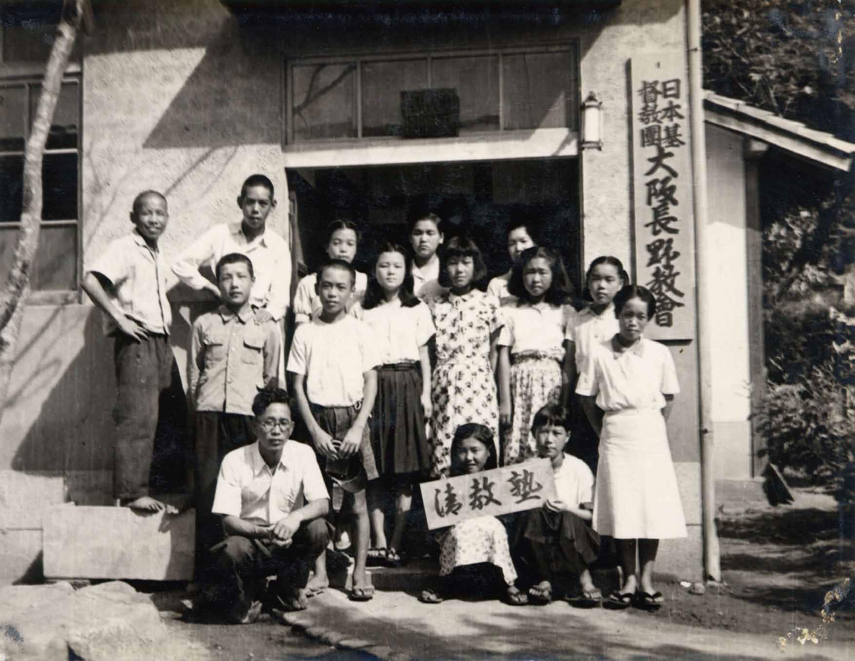 清教塾の生徒たちと中山昇先生(1948年)