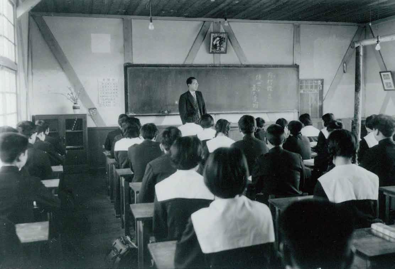伝統となった中山昇先生による「後世への最大遺物」の授業(1959年)