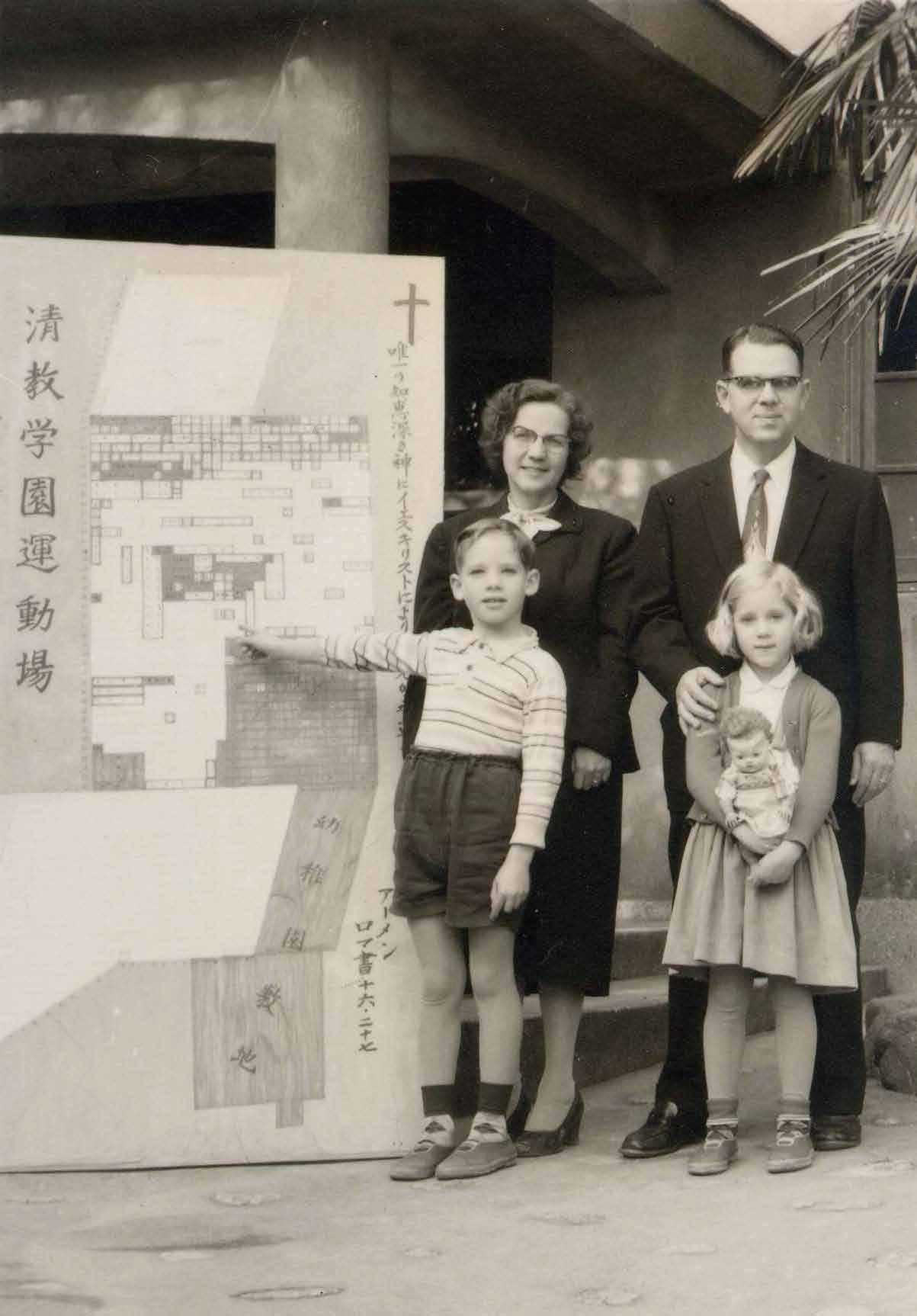 ドリスキル先生一家と一坪献金運動の記録板