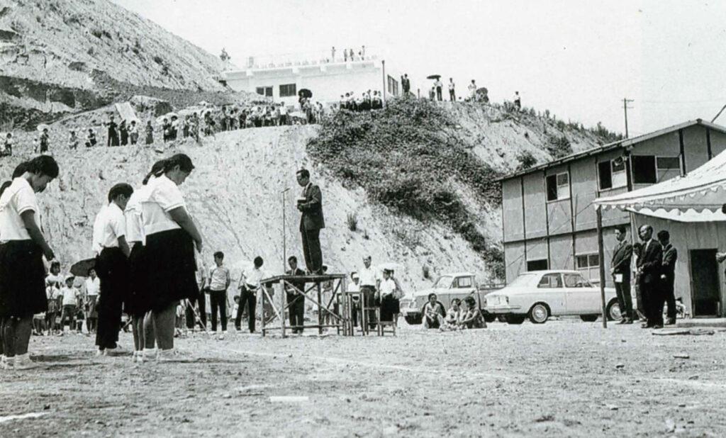 末広新校舎落成記念祝賀会当日の様子(1967年6月4日)