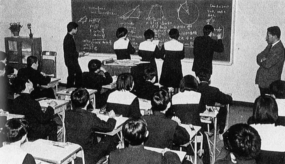 中学数学の授業風景(1968年ごろ)