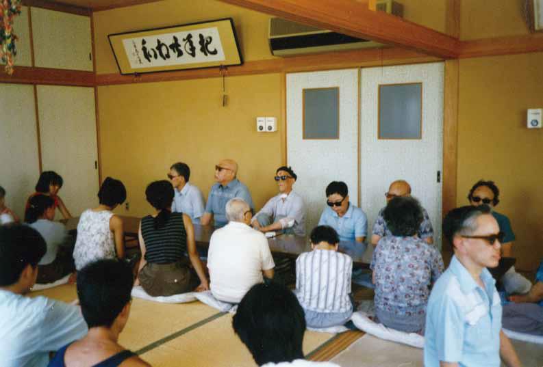 宗教部主催 ハンセン病療養所ワークキャンプ (1986年、大島青松園にて)