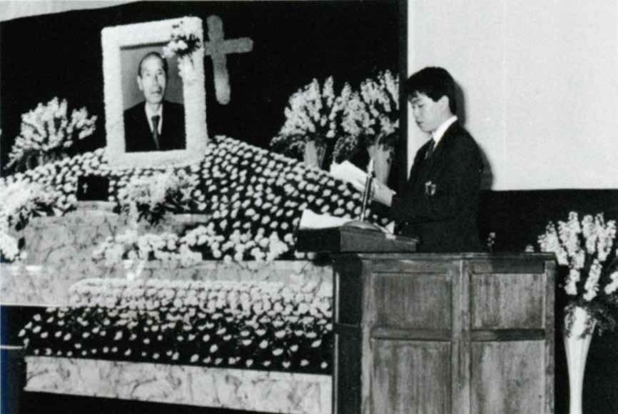 植田眞一初代校長 学園葬(1989年、体育館)