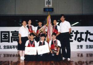 全国高等学校なぎなた選手権大会 団体の部 優勝(1992年)