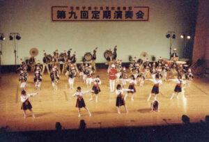 中高吹奏楽部定期演奏会 (1990年)