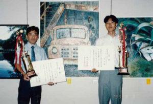 高校美術部 第43回学展 大賞受賞 (1993年)